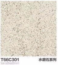 Gray Rustic Non - Slip 600x600 Floor Tiles Durable For Bathroom / Kitchen